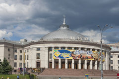Building of the Kiev Circus in cloudy weather Stock Photo