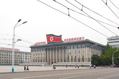 Building in Kim Il-sung Square, Pyongyang, North Korea Royalty Free Stock Photography