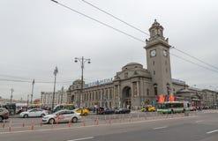 Building of the Kiyevsky railway station. Royalty Free Stock Photography
