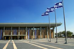 Building of the Knesset, Jerusalem Royalty Free Stock Images