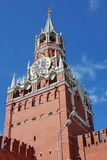 Building of Kremlin is in city Moscow Stock Images