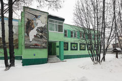 Building of Kronotsky Nature Reserve Visitor Center on Kamchatka Stock Images