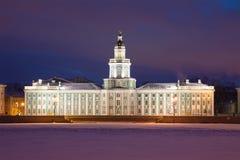 The building of Kunstkammer closeup. February night. Saint-Petersburg, Russia Stock Photo
