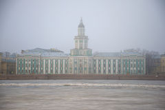 Building of the Kunstkammer in the March fog. Saint Petersburg, Russia Stock Image