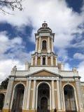 Building, Landmark, Sky, Place Of Worship stock image