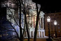 Building of the Latvian National Opera in night illumination Royalty Free Stock Images