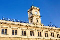The building of the Leningrad railway station in Moscow Stock Images