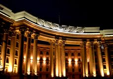 Ministry of Foreign Affairs of Ukraine in Kyiv royalty free stock image