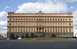 Building at Lubyanka. Headquarters of the soviet and modern russian repressive organs Royalty Free Stock Photography