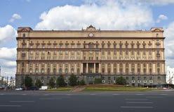 Building at Lubyanka Royalty Free Stock Photography