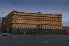The building on Lubyanka Royalty Free Stock Image