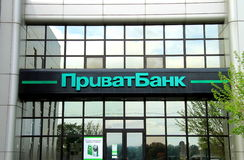 The building of the main office of PrivatBank. stock photography