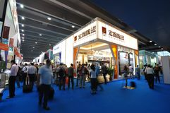 Building materials exhibition stand. The exhibition stand of building and decoration materials in the 110th Canton Fair, which officially known as the China Stock Photo