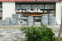 Building materials shop Stock Image