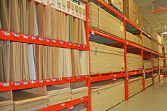 Building materials store. Royalty Free Stock Photo