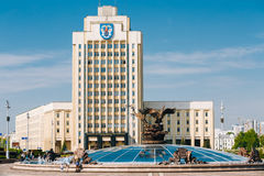 The building of the Maxim Tank Belarusian State. MINSK, BELARUS - May 20, 2015: The building of the Maxim Tank Belarusian State Pedagogical University. It Royalty Free Stock Image