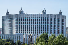 The building of the Ministry of defence of the Russian Federation in Moscow. Stock Image