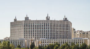 The building of the Ministry of defence of the Russian Federation in Moscow. Stock Photo