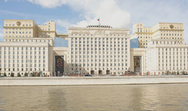 The building of the Ministry of defense of Russia on the embank Royalty Free Stock Photos