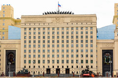 The building of the Ministry of defense of the Russian Federation in Moscow royalty free stock photo