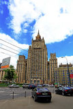 The building of the Ministry of Foreign Affairs in Moscow Royalty Free Stock Photos