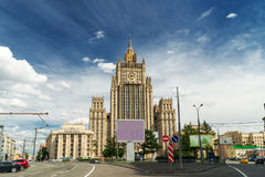 Building of the Ministry of Foreign Affairs in Moscow Stock Photo