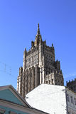 The building of Ministry of Foreign Affairs of Russia Royalty Free Stock Photography