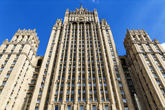 The building of the Ministry of Foreign Affairs of the Russian F. Ederation - one of seven buildings included in the list of Stalin's skyscrapers. It was built Royalty Free Stock Photography