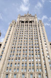 The building of the Ministry of Foreign Affairs of the Russian Federation Stock Photos