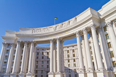 Building of Ministry of Foreign affairs of Ukraine Royalty Free Stock Photos