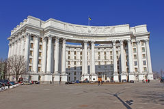 The building of the Ministry of Foreign Affairs of Ukraine Royalty Free Stock Images