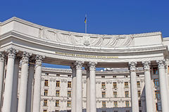 The building of the Ministry of Foreign Affairs of Ukraine Stock Images