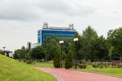 The building of the Ministry of Information in Grozny Stock Photography