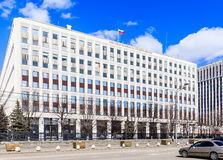The building of the Ministry of Internal Affairs of the Russian Federation Royalty Free Stock Image