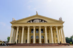 The building of the Minsk Palace of culture of trade unions Stock Images