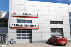 Building of MITSUBISHI MOTORS car selling and service center wit. Ulyanovsk, Russia - July 22, 2017: Building of MITSUBISHI MOTORS car selling and service center royalty free stock photo