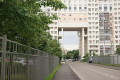 Building. Modern apartment building with an arch Stock Photos