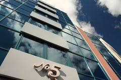 building modern office Στοκ Φωτογραφίες