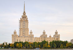 Building in Moscow Stock Images