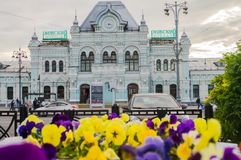 Building of Moscow Riga Railway Terminal, Moscow, Russia. stock photography