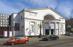 Building of the Moscow Sovremennik Theater Royalty Free Stock Photos