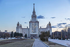The building of Moscow state University. The Moscow state University building in the centre of Moscow Royalty Free Stock Image