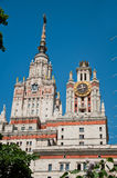 Building of Moscow State University in Moscow Royalty Free Stock Photography