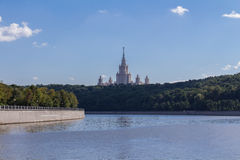 The building of Moscow State University Royalty Free Stock Photo