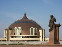 Building of museum and monument. City Tula, Russia Stock Photography