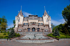 Building of National Academic Puppet Theatre in Kyiv, Ukraine Royalty Free Stock Image