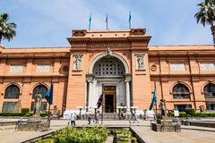 The building of the National Egyptian Museum in Cairo .Egypt. Royalty Free Stock Photo