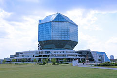 The building of the National Library of Belarus in Minsk Royalty Free Stock Photo