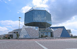 The building of the National Library of Belarus in Minsk Stock Photo