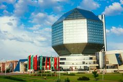 Building Of  National Library Of Belarus In Minsk Royalty Free Stock Photography